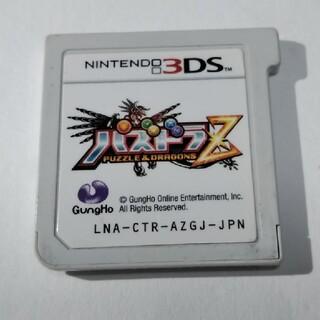 3DS  パズドラZ 動作確認済(携帯用ゲームソフト)