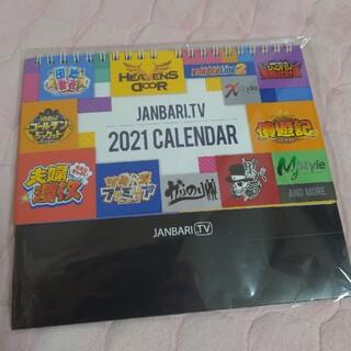 ユニバーサルエンターテインメント(UNIVERSAL ENTERTAINMENT)のジャンバリ カレンダー  パチンコ スロット(パチンコ/パチスロ)