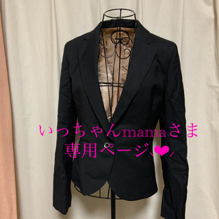 ダブルスタンダードクロージング(DOUBLE STANDARD CLOTHING)のダブルスタンダード sov ジャケット(テーラードジャケット)