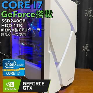 エイスース(ASUS)のcorei7搭載! ゲーミングPC(デスクトップ型PC)