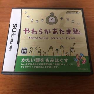 やわらかあたま塾 DS(家庭用ゲームソフト)