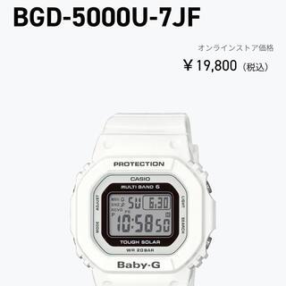 ベビージー(Baby-G)のBGD-5000U-7JF オンラインストア価格 19,800(税込)(腕時計)