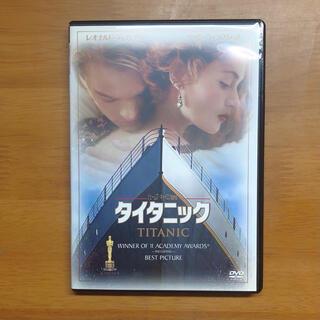 タイタニック DVD (外国映画)