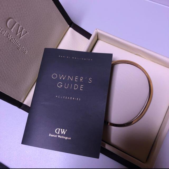 Daniel Wellington(ダニエルウェリントン)のダニエルウェリントン/バングル メンズのアクセサリー(ブレスレット)の商品写真