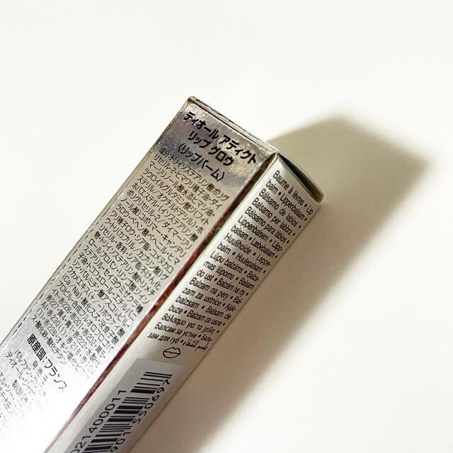 Dior(ディオール)の【数量限定品】Dior アディクトリップグロウ 011 ローズゴールド コスメ/美容のスキンケア/基礎化粧品(リップケア/リップクリーム)の商品写真
