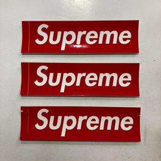 シュプリーム(Supreme)のSupreme BOX LOGO ステッカー 3枚セット(ステッカー)