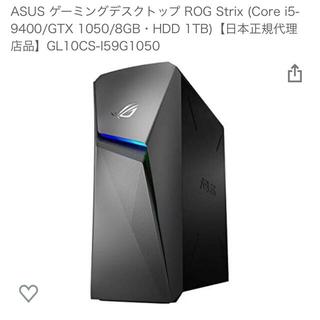 エイスース(ASUS)のASUS ゲーミングデスクトップ  ROG Strix パソコン PC(デスクトップ型PC)
