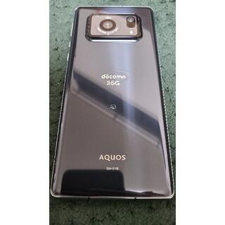 アクオス(AQUOS)のドコモ AQUOS R6 SH-51B ブラック SIMロック解除(スマートフォン本体)