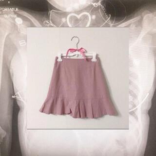 ゴゴシング(GOGOSING)のソニョナラ マーメイドスカート(ひざ丈スカート)