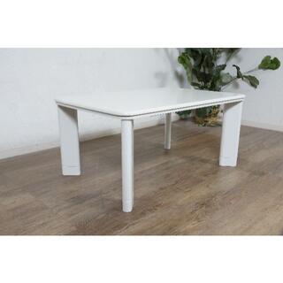 アウトレット  家具調こたつ センターテーブル 継脚タイプ 90cm
