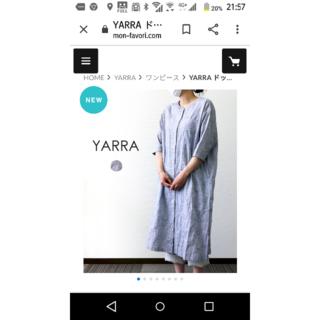 ヤラ(YARRA)のヤラドット 前開き 羽織 ワンピース yarra(ロングワンピース/マキシワンピース)