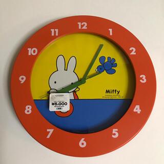 CITIZEN - ミッフィー  掛け時計