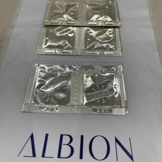 アルビオン(ALBION)のハーバルオイル、ハーバルオイルゴールド(オイル/美容液)