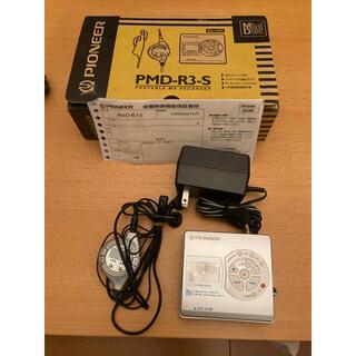 パイオニア(Pioneer)の値下げ ポータブルMDプレーヤー パイオニア PMD-R3-S ジャンク扱い(ポータブルプレーヤー)