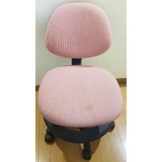 学習チェア 勉強用椅子 ピンク キャスター付き 回転式 OKAMURA(デスクチェア)