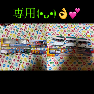 タカラトミー(Takara Tomy)のプラレール 京阪電車10000系きかんしゃトーマス号(その他)