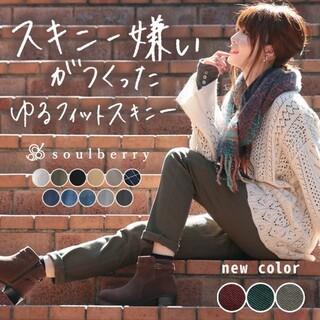 ソルベリー(Solberry)のsoulberry スキニー カーキ (オリーブ) 定価3900円(スキニーパンツ)