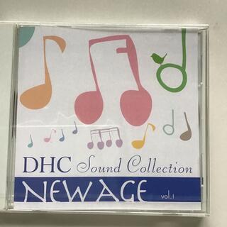 ディーエイチシー(DHC)のDHC  NEW AGE サウンドコレクション(ヒーリング/ニューエイジ)
