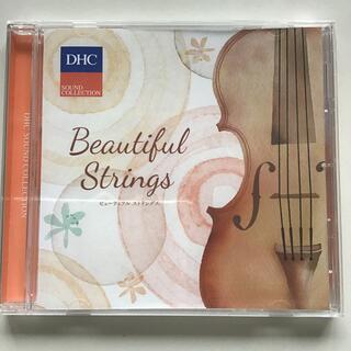 ディーエイチシー(DHC)のDHC  Beautiful Strings(ヒーリング/ニューエイジ)