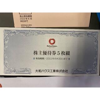 最新 大和ハウス工業株式会社 株主優待券 5枚綴 2022/6/30まで(ショッピング)