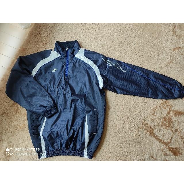 SSK(エスエスケイ)のSSK ジュニアベースボールウエア スポーツ/アウトドアの野球(ウェア)の商品写真