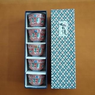 有田焼 湯呑み 5客セット 仙茶揃(グラス/カップ)
