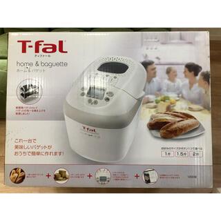 ティファール(T-fal)のティファール パン焼き器 T-fal(ホームベーカリー)
