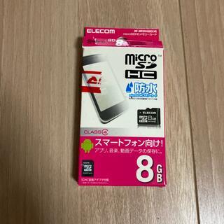 エレコム(ELECOM)のmicroSDHCメモリーカード 8GB(その他)