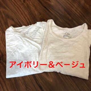 スタディオクリップ(STUDIO CLIP)のTシャツ 2枚セット(Tシャツ(半袖/袖なし))