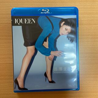 "IQUEEN Vol.11 長澤まさみ ""MAX"" Blu-ray(アイドル)"