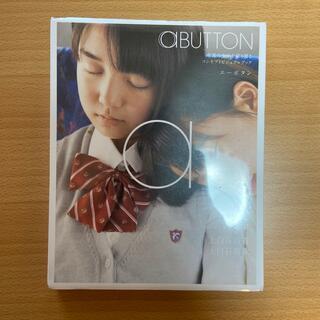 aBUTTON Vol.9 青春:上白石萌音/上白石萌歌 Blu-ray(アイドル)