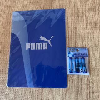 プーマ(PUMA)の下敷きと鉛筆キャップ(その他)