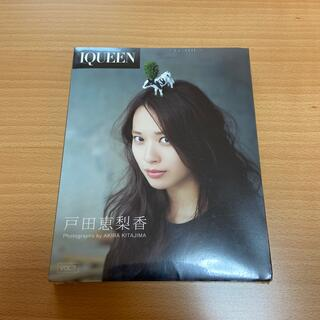 """IQUEEN Vol.7 戸田恵梨香 """"ACTRESS"""" Blu-ray(アイドル)"""