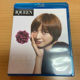 "IQUEEN Vol.10 篠田麻里子 ""SECRET"" Blu-ray(アイドル)"