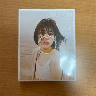 aBUTTON Vol.8 生命:荒井萌 Blu-ray(アイドル)