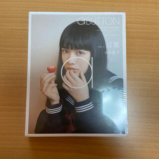aBUTTON Vol.7 言葉:小島藤子 Blu-ray(アイドル)