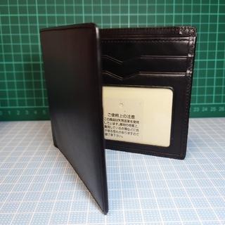 ムジルシリョウヒン(MUJI (無印良品))の【新品】牛革・二つ折り財布(ブラック)(折り財布)
