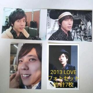 アラシ(嵐)の二宮和也 2013 LOVEフォトセット+公式写真 計4枚/オマケ3枚(アイドルグッズ)