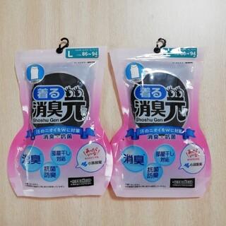 小林製薬 - 【新品】着る消臭元 タンクトップ Lサイズ 2つセット