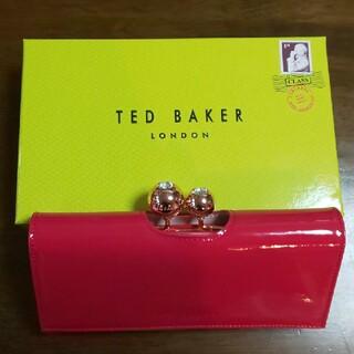テッドベイカー(TED BAKER)の未使用 テッドベイカー がま口長財布 ピンク(財布)