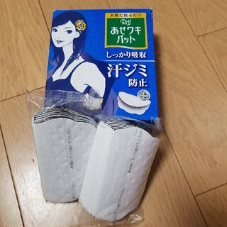 コバヤシセイヤク(小林製薬)のあせワキパット Riff  20枚(その他)