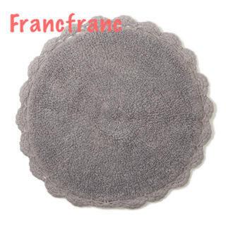 フランフラン(Francfranc)のFrancfranc フランフラン プリルマット グレー(ラグ)