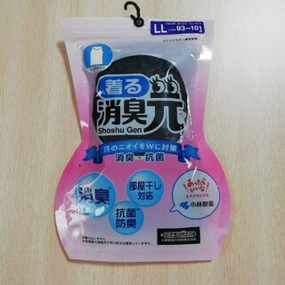 小林製薬 - 【新品】着る消臭元 タンクトップ LLサイズ