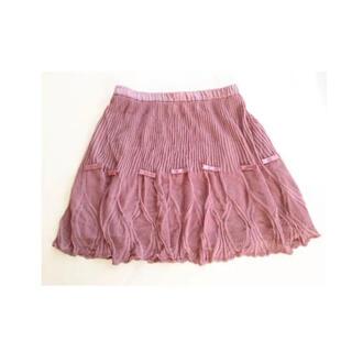 クリスチャンディオール(Christian Dior)のDiorサマーレースニットスカート(トップス)プレゼント♡(ミニスカート)