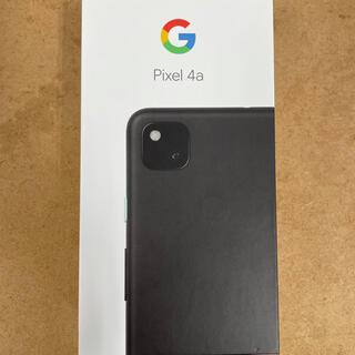 グーグル(Google)の新品未使用 Google Pixel 4a  JustBlack 128 GB(スマートフォン本体)