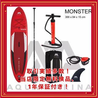 【1年保証付】アクアマリーナ サップボード モンスター(サーフィン)