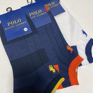 POLO RALPH LAUREN - 66 ポロ ラルフローレン 靴下 ショートソックス スニーカーソックス メンズ