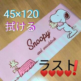 スヌーピー(SNOOPY)の拭けるキッチンマットスヌーピー・SNOOPYマット・キッチンマット120(キッチンマット)