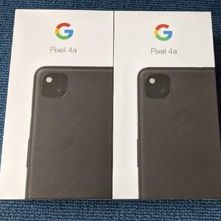 グーグル(Google)の新品 Google Pixel4a128GB 2台 ブラック(スマートフォン本体)