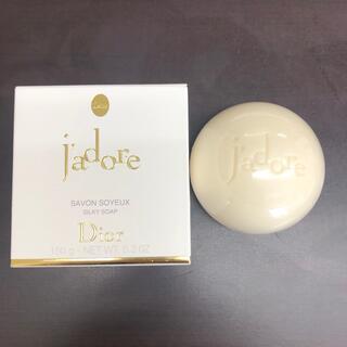 ディオール(Dior)のディオール ジャドール シルキーソープ(ボディソープ/石鹸)